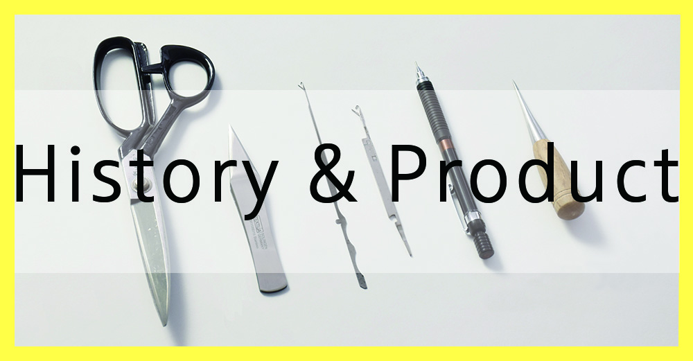 History & Product