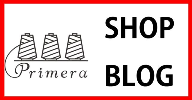 プリメーラお店ブログ